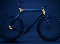 Extravagáns és méregdrága az aranyozott karbon kerékpár