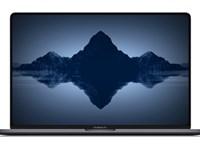 Napokon belül jöhet az Apple új, nagy kijelzős MacBook Prója