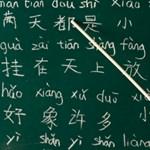Kínai módszer az angoltanulásra?