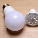 Milyen villanykörtéi vannak otthon? Megéri ebből is okosra váltani?