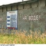 A szovjet tisztek nem vágynak a rubelövezetbe – 1991. február 2.