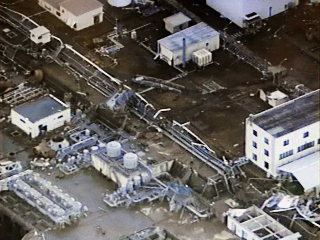 Fukushima reflektor fotógaléria