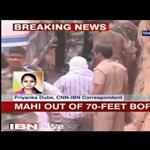 Felszínre hozták a 23 méteres aknába zuhant kislányt Indiában