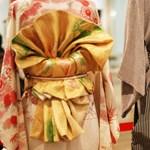 Esküvő kimonóban és cowboy csizmában