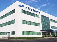 Felér egy beismeréssel? Bezárja egyik kínai gyárát a Samsung