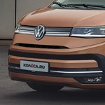 Ilyen lehet a teljesen új, T7-es VW Multivan