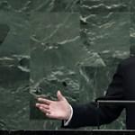 Trump támogatásáról biztosította az izraeli-palesztin válság kétállami megoldását