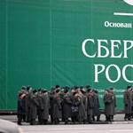 Figyelem! Az orosz OTP belépett a magyar bankpiacra