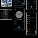 Változik a Huawei telefonjainak felülete, videón mutatjuk az új EMUI 10-et