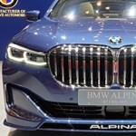 Ha nem elég a legdrágább és legerősebb BMW, itt egy olcsóbb és mégis erősebb
