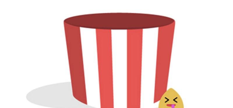 Megszűnt a gyors és ingyenes filmnéző program