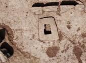 Igazi különlegességet találtak Izraelben: 1500 éves ez a 4x4 méteres prés