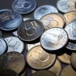 Rekordévet zártak a magyarországi bankok