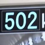 Ilyet még nem látott, de a MÁV sem: 500 km/h-val száguld az új vonat – videó
