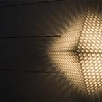 Fényminta a falon - ötletes holland lámpák (fotókkal)