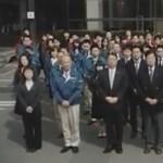 Ilyet még nem látott, így kér bocsánatot egy japán cég a jégkrémáremelésért