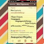 iOS 5.1: jönnek a formázott szövegek a Notes alkalmazásban?