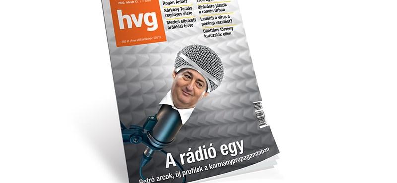 Nagy Gábor: Radio gágá