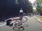 Videón a vasárnapi kerékpáros tömegbaleset