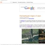 Műholdfelvételeken a japán cunami - előtte-utána fotógaléria