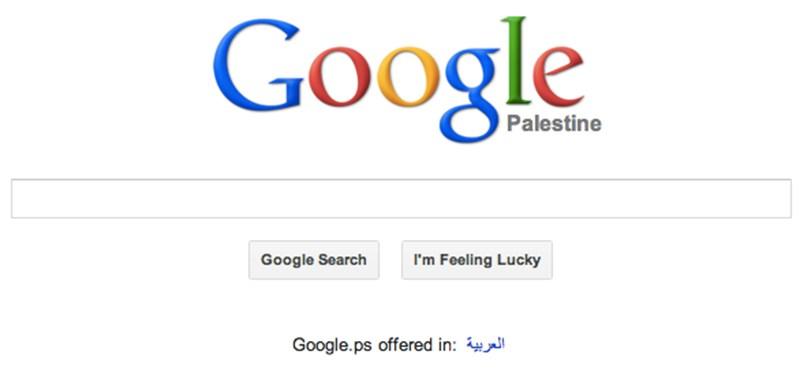 Izrael szerint alááshatja a béketörekvéseket a Google
