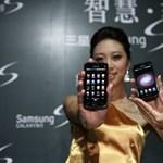 Rekordnyereség a Samsung-nál