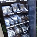 Ahol automatából veheti a spanglit