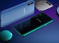 Ez lesz az új telefonos divat? Itt a világ első kameralyukas mobilja