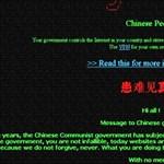 Százával tört fel kínai weboldakat az Anonymous