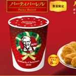 Kiszivároghatott a KFC titkos receptje – próbálja ki
