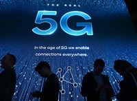 Külön kormánybiztosa lehet a magyarországi 5G-s fejlesztéseknek