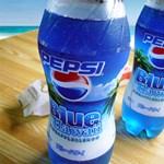 10 extrém Pepsi íz, amit talán még te sem kóstoltál