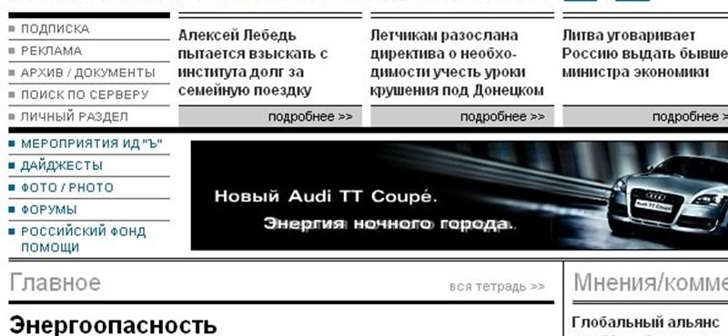 """Oroszországban is """"hasít"""" a sajtószabadság – a legismertebb lap újságíróit rúgták ki egy cikk miatt"""