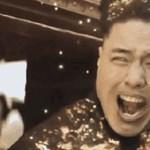 Itt láthatja, ahogy szétég Kim Dzsong Un – emiatt a jelenet miatt robbanhatott ki az év hackerbotránya