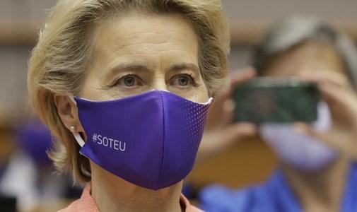 Ursula von der Leyen: A közös vakcinabeszerzés az egyetlen út, de követett el az EU hibákat