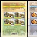 Megjelentek az első magyar 3D-s bélyegek
