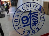 In the Republic: Two thirds of Fudan University refused