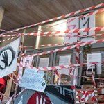 Döntés született: jogszerű volt az SZFE figyelmeztető sztrájkja