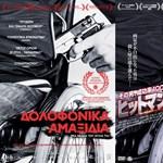 Amerikában és Kínában is kelendők a magyar filmek
