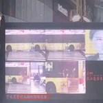 Hatalmasat bakizott a kínai arcfelismerő: embernek hitt valamit, amit nagyon nem kellett volna