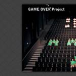 Fantasztikus látvány: videojátékok – emberekből