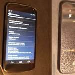 Az első képek az új Android csúcsmobilról