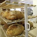 A Lipóti 15 milliárdból épít robottechnikás óriás péküzemet