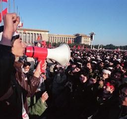 Így zajlott a tüntetés a Tienanmen téren – Nagyítás képgaléria