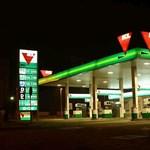 Olcsóbb üzemanyagot kap az autósok egy része karácsony előtt