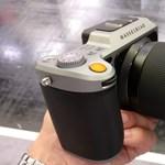 Mutatjuk a fényképezőt, amivel 100 megapixeles fotókat csinálhat