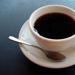 Rendszeresen iszik kávét? Akkor jobb, ha erről tud