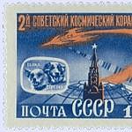Kutyák, egerek, tengerimalacok, majd Gagarin