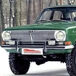 Szovjet divatterepjáró a 70-es évekből, íme Brezsnyev különleges Volgája