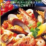Viva Paella! – a japánok is zabálják